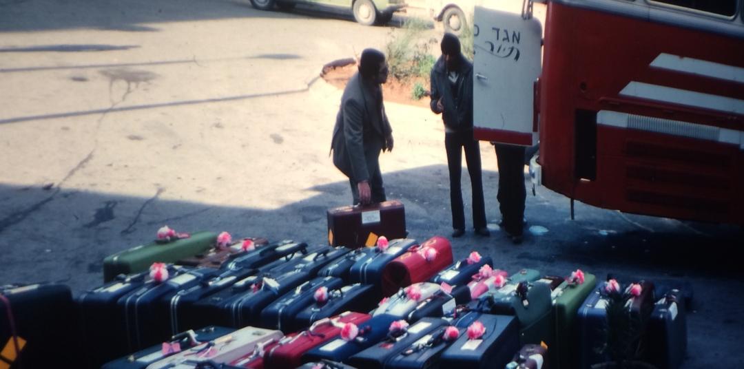 Israel luggage